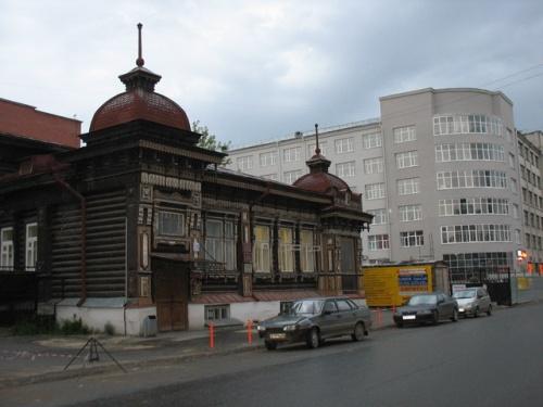 Екатеринбург старый и новый