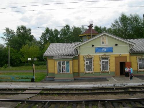 """Станция под названием """"Ук""""."""
