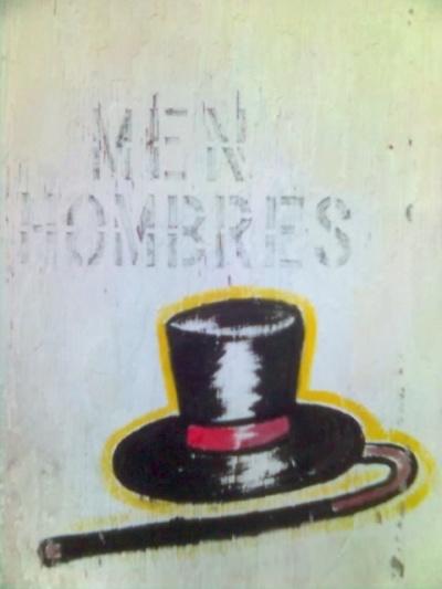 Мужчины.