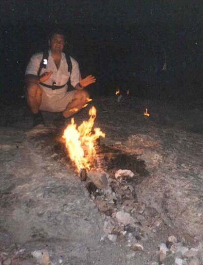 Вечный огонь на Олимпе