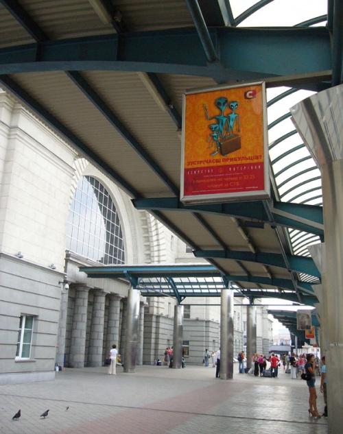 "Реклама ""X-Files"" на вокзале Днепропетровска. Дана прослезилась."
