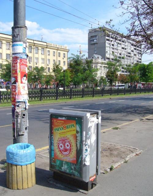 Снова Днепропетровск. Дело местных  кришнаитов живее всех живых!