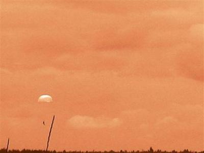 одинокий парашютист