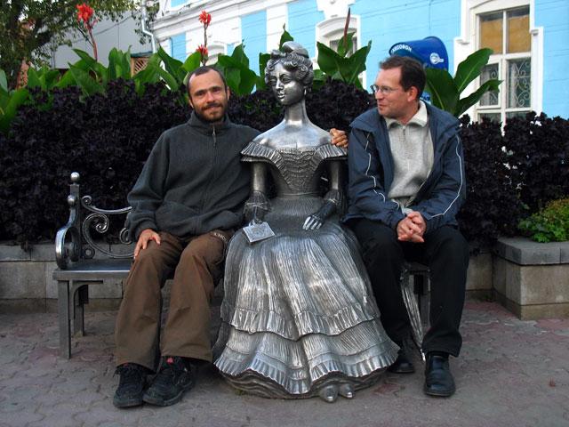 Портрет с бронзовой дамой