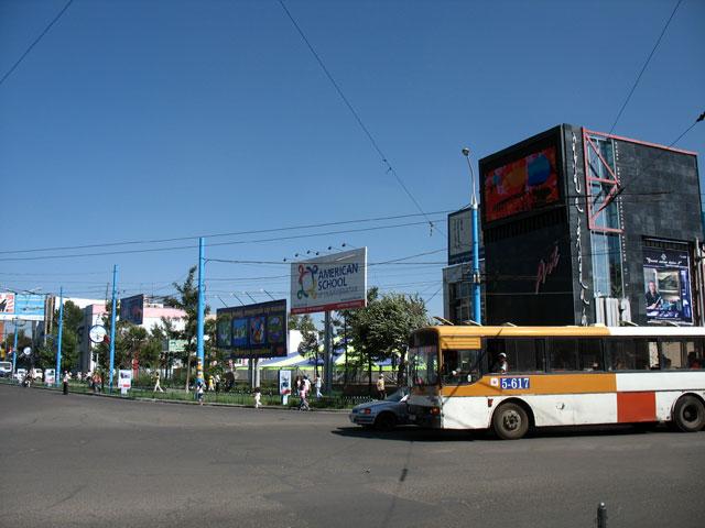 Уланбатор. Центр
