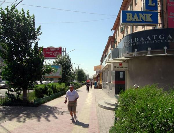 Улан-Батор. Улица