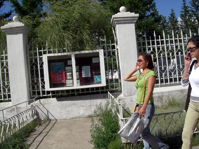 Улан-Батор. Современные городские монголки
