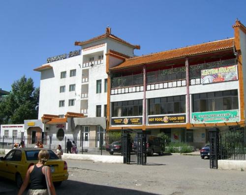 """Уланбатор. Гостиница """"Мандукай"""", наше первое прибежище в Монголии"""