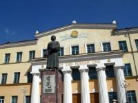 Улан-Батор. Национальная библиотека