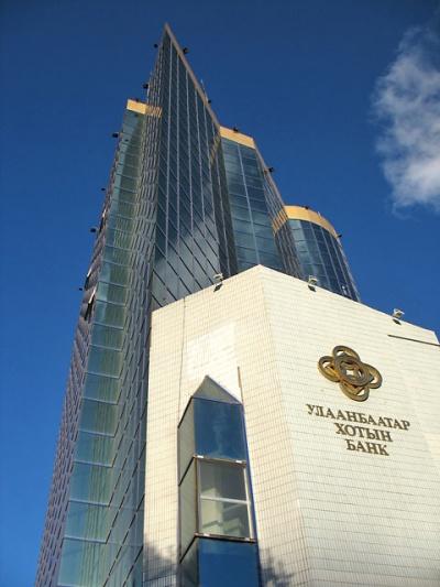 Улан-Батор. Образец современной архитектуры