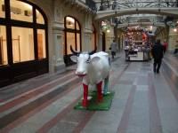 "Корова Красотка ""Красные чулочки"""