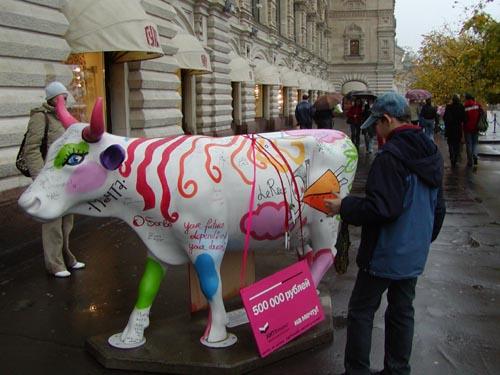 Корова Сбычи мечт
