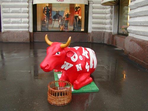 Корова Милосердия (сбор средст в пользу голодающих телят)