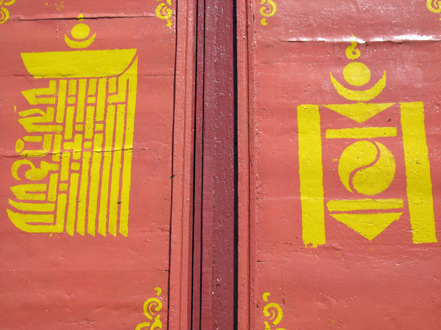 Символы и знаки. Монастырь Гандан