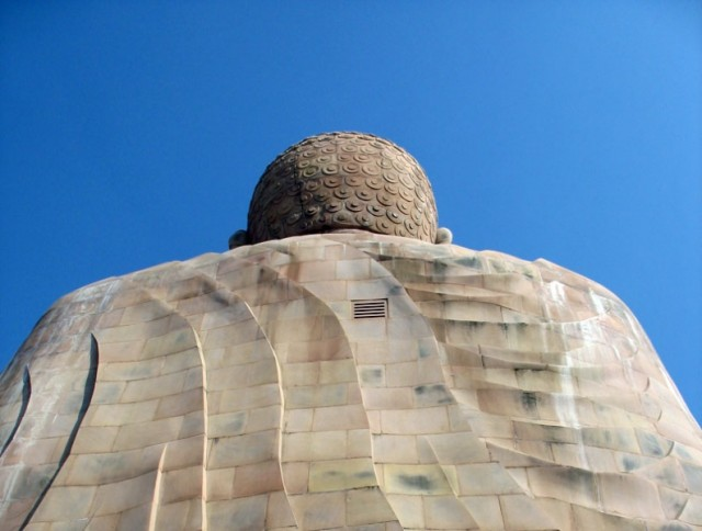 Будда с вентиляцией. Бодхгайя