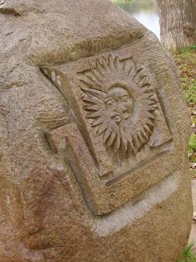 Памятник в честь уроженца Полоцка и первого книгопечатника (16 в.) Франциска Скорины