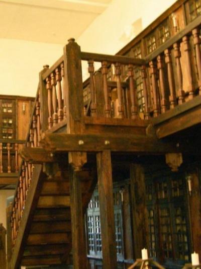 Музей-библиотека