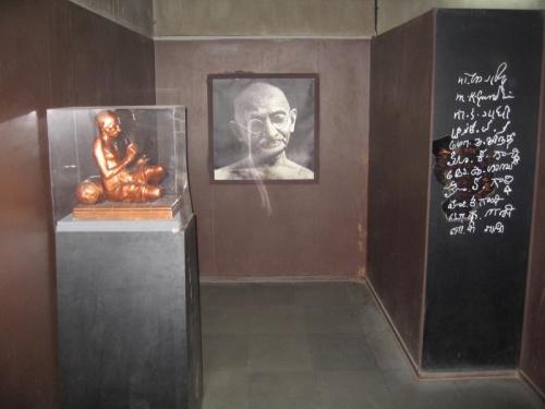 Ганди Ашрам