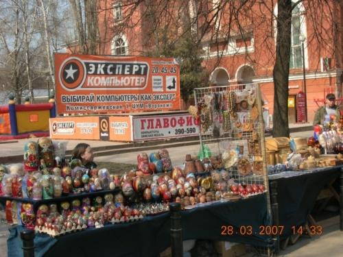 На Проспекте Революции сувениры для приезжих.
