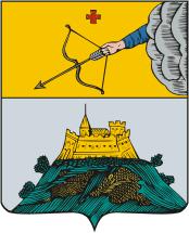 Герб Сарапула