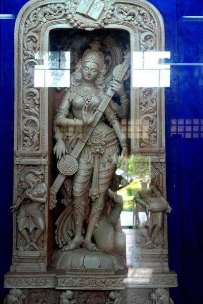 Сангам: Сарасвати