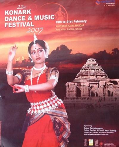 Фестиваль классических танцев, афиша