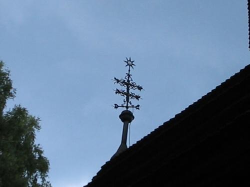 И ее необыкновенный крест