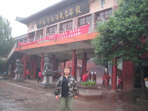 Школа гунфу, где мы жили. Под аркой ворот детки тренируются с оружием.