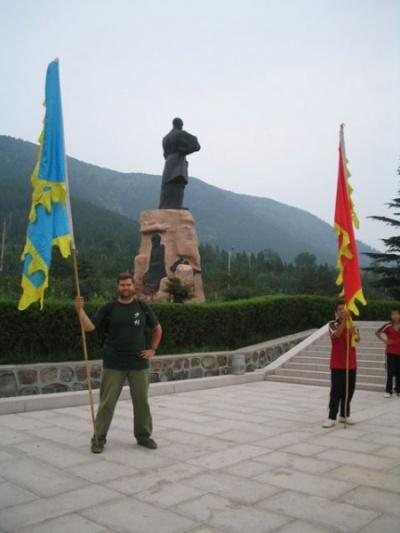 Украинцы в Шаолине