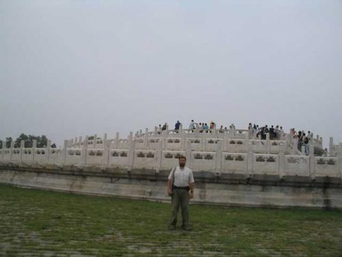 Алтарь Храма Неба в Пекине