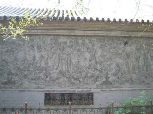 Стена Бессмертных в даосском храме Белых облаков, Пекин