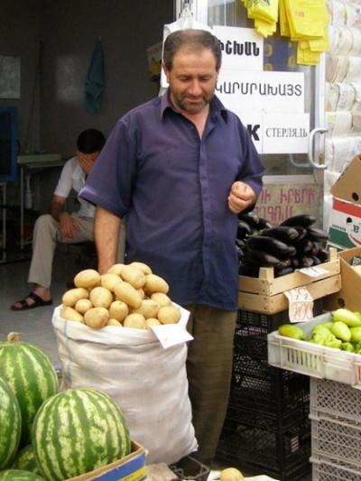Армянская бульба
