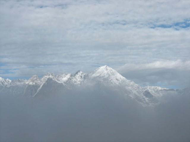Пришел туман