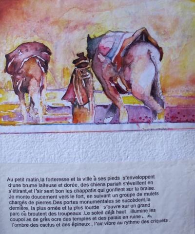Верблюды в пустыне. Рисунок из Волшебной книги Патрика