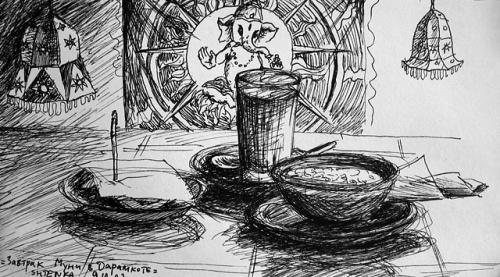 «Завтрак Муни в Дарамкоте», 9.10.07