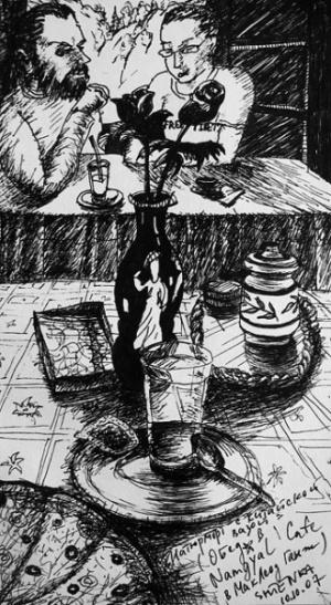 «Натюрморт с китайской вазой или обед в кафе Namgyal в МакЛеод Ганж», 10.10.07