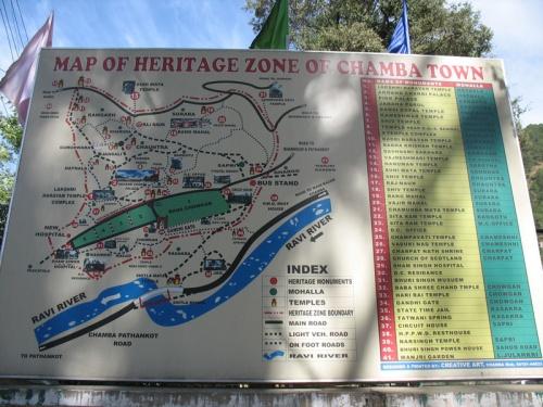 Карта Чамбы