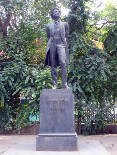 Пушкин в Дели