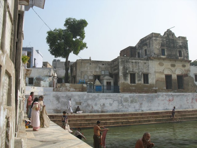 Радха-кунда