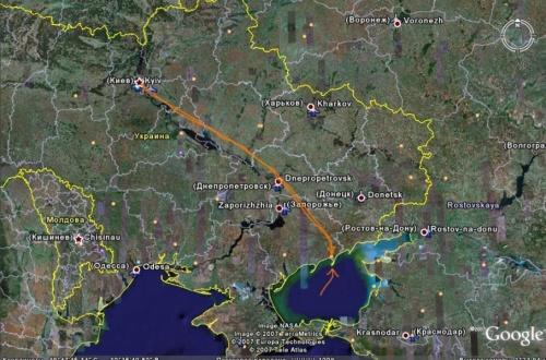 Киев-Бердянск