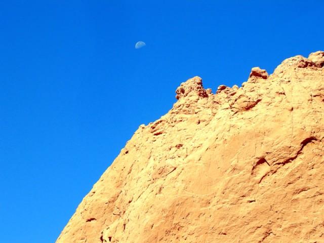 Луна в Баянзаге