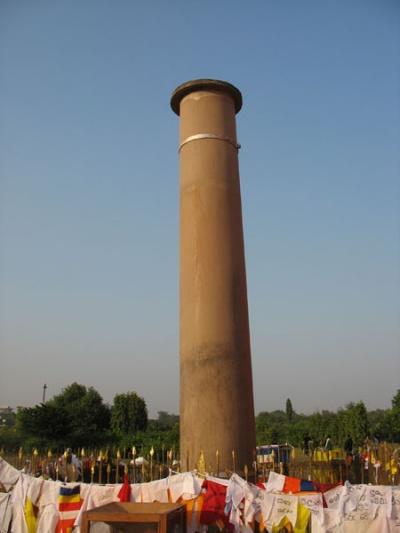Колонна Ашоки на месте рождения Будды