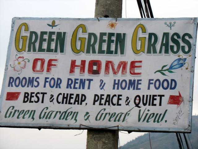 """Отель """"Зеленая-зеленая трава у дома"""""""