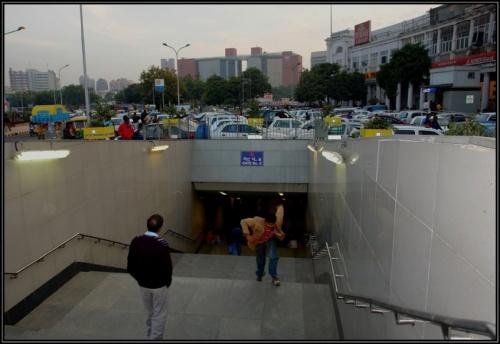 Станция метро...