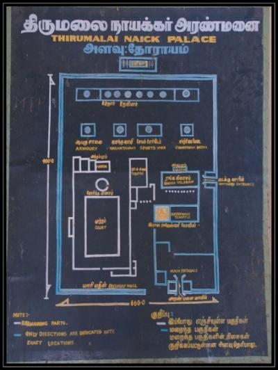 План дворца. Остались только 2 зала, остальное разрушено