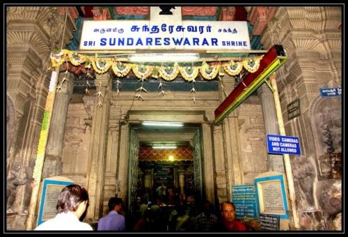Вход в храм Сундаришвара - к сожалению, дальше, вход для нас запрещен