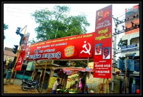 Коммунисты в Южной Индии везде - будто я попала в детство