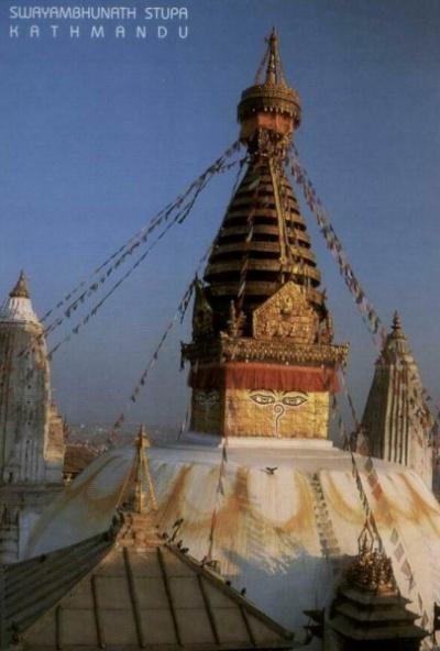 Вот мы и в золотом Катманду.*