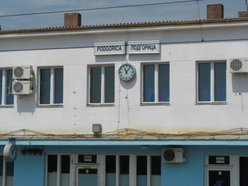 Главное здание вокзала