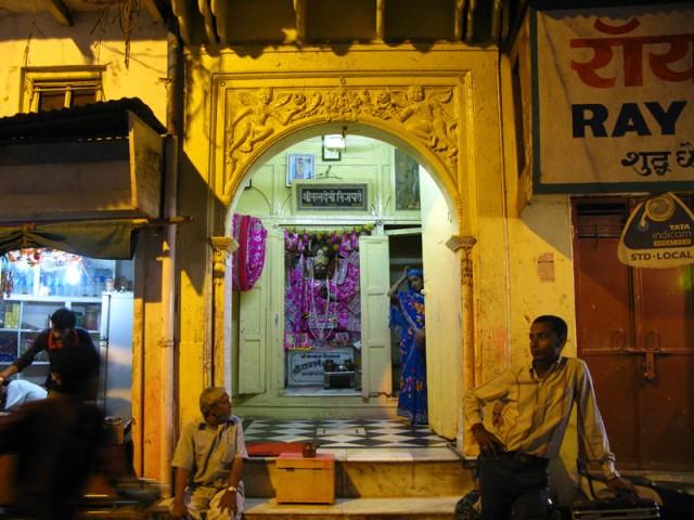 Фото дня: Баларама во Вриндаване